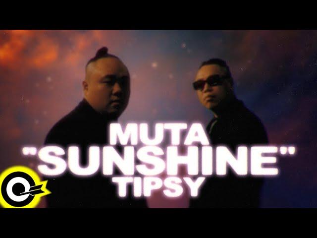 大淵MUTA ft. Tipsy【山山 SUNSHINE】Official Music Video(2K)