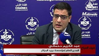 عبد الكريم دحماني المدير العام لمؤسسة بريد الجزائر