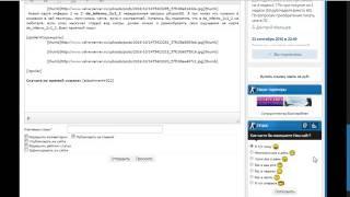 Как добавить новость на сайт valve-server.ru Как добавить материал на сайт (DLE)