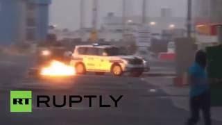 Bahrain: