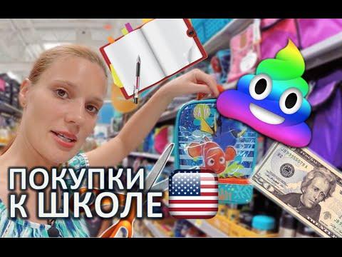 Видео Как сделать школьный маникюр в домашних условиях видео