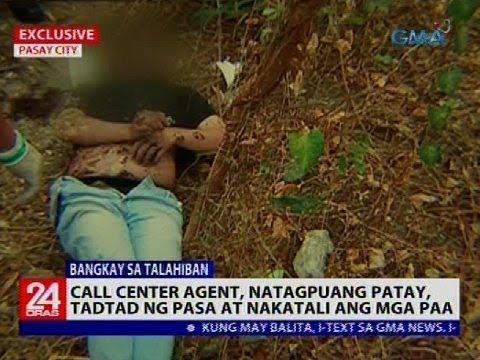 24 Oras: Call center agent na katatagpuin daw ang nakilala sa FB, nakitang patay