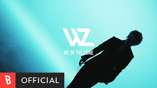 [Teaser] WE IN THE ZONE prologue film [#JOOAN]