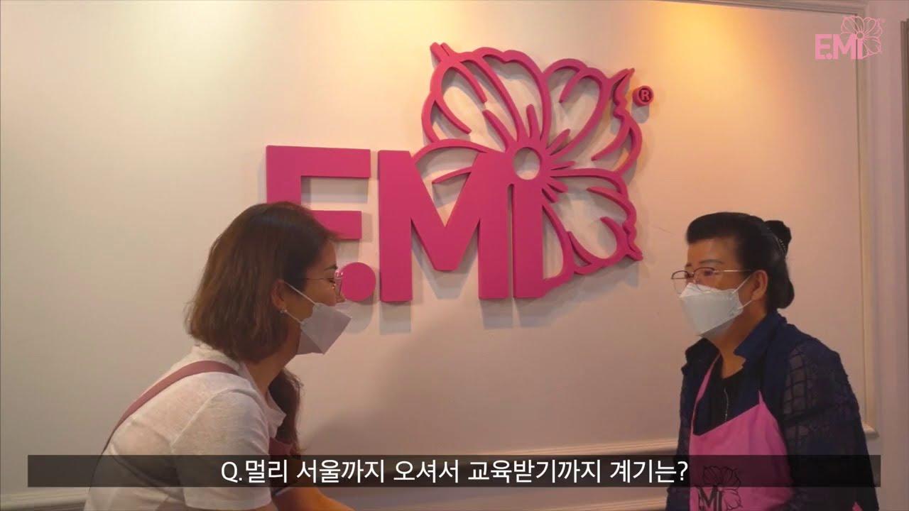 (E.Mi korea)70대 교육생의 리얼하지만 내용은 안리얼해보이는 인터뷰v