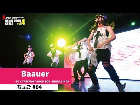 2-5 Baauer GD X TAEYANG / GOODBOY - RINGA LINGA 【ちぇご04】kpop cover dance tokyo 지드래곤 태양