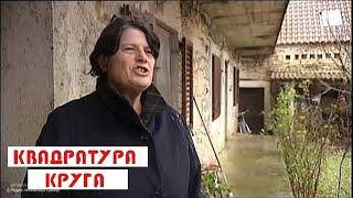 Kvadratura kruga: Priče o Skradinu i Jurkovićima