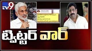 Buddha Venkanna counters to Vijaya Sai Reddy tweets - TV9