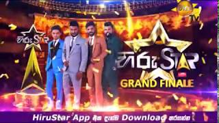 Hiru Star - Grand Finale Part 3