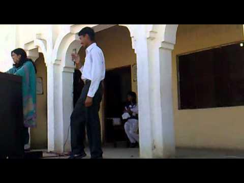 funny...Fauji Foundation School Khalaspur Jhelum