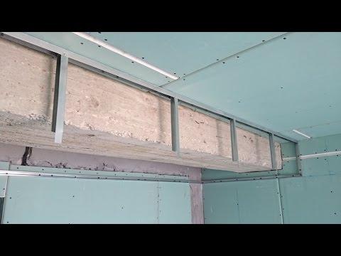 видео: большой короб из гипсокартона, монтаж своими руками. plasterboard installation.