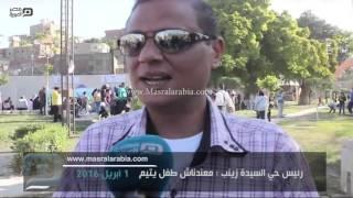 فيديو| رئيس حي السيدة زينب: معندناش طفل يتيم
