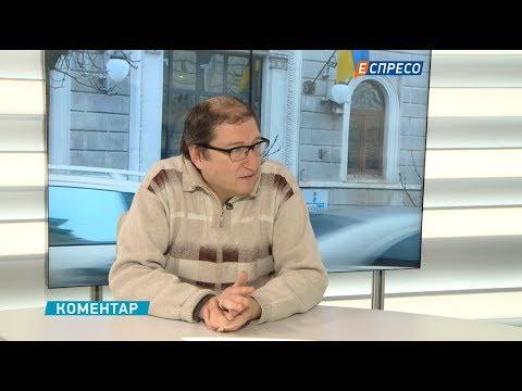 Що відбувається навколо діяльності Нафтогаз України