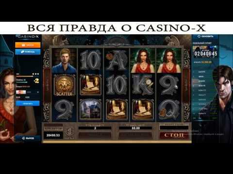 casino x возврат