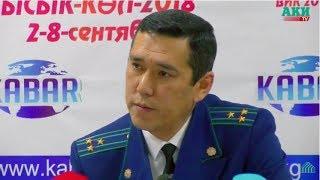 Прокуратура рассказывает о расследовании дела по факту убийства прокурора Баткенской области