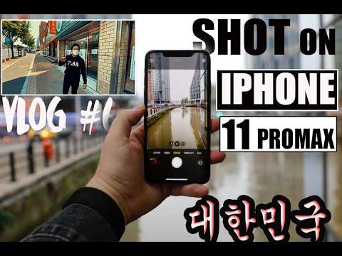 VLOG #6 ㅣ Shot On IPHONE 11 PROMAX