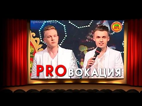 белорусские народные песни - слушать мп3 музыку онлайн