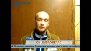 В Перми полиция ищет жертв online-ловеласа