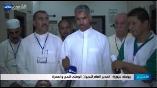 مدير ديوان الحج والعمرة يتفقد أحوال المصابين في حادثة مكة