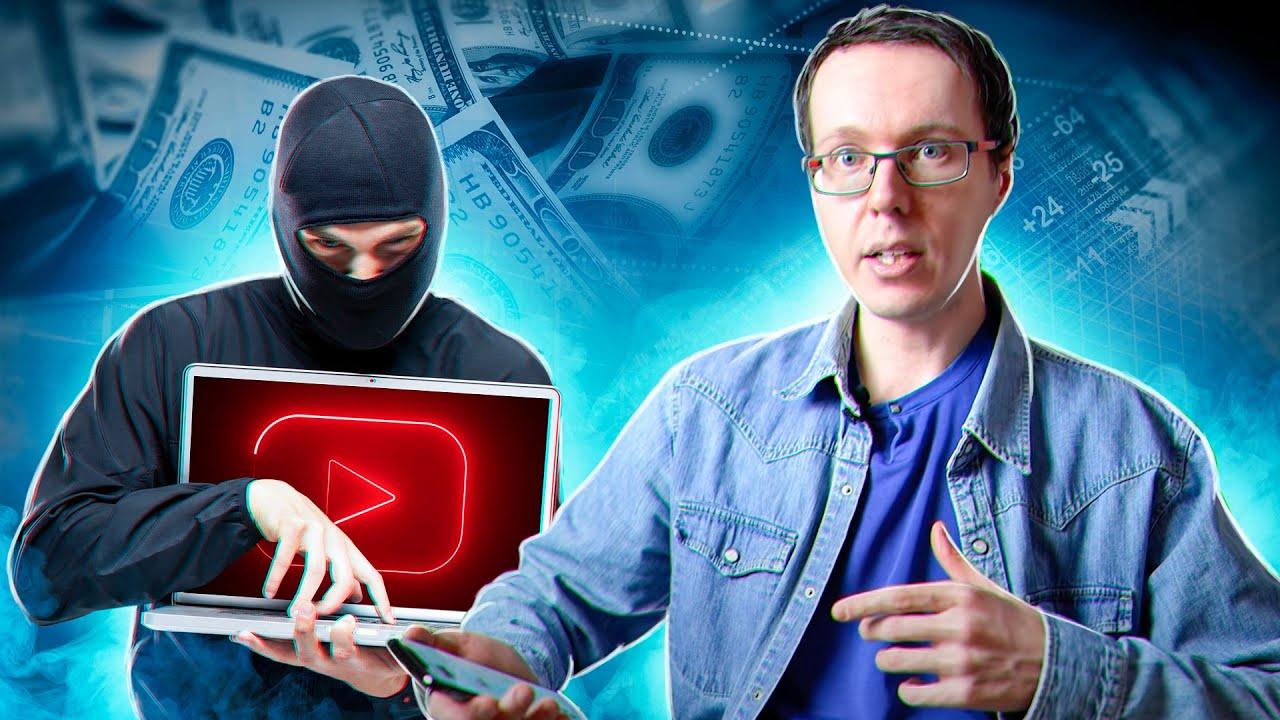 Заработок на чужих видео на YouTube. Как заработать на чужом контенте?