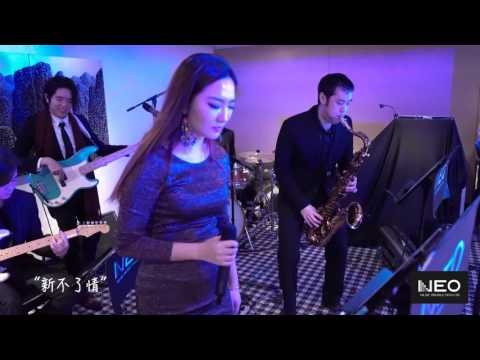 Neo Music Production - 新不了情 - Hong Kong Wedding Live Band