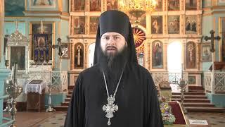 Церковный календарь. Крещение Руси
