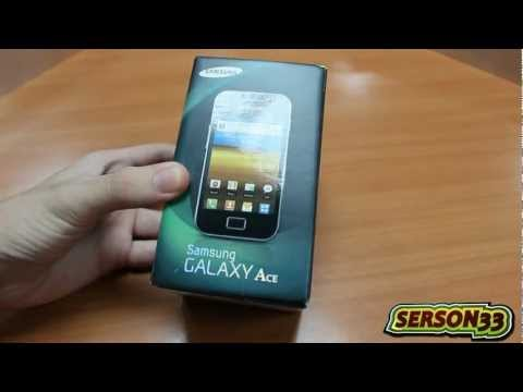 Unboxing - Samsung Galaxy Ace