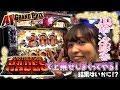 A1GP22thシーズン#003 ARROW大東店(出演:加藤沙耶香) の動画、YouTube動画。