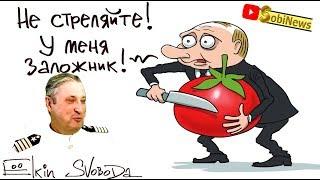 Началось? Россия - Турция, Путин - Эрдоган. Чья возьмет? Гари Табах. Стрим, прямой эфир на SobiNews