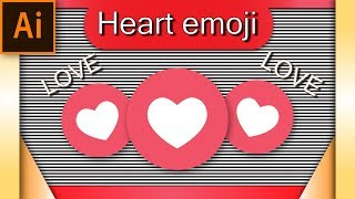 رسم أيقونة الفيسبوك | Draw the Facebook Heart Emoji in Adobe Illustrator