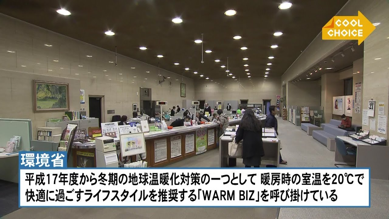 WARM BIZ / 福井県敦賀信用金庫...