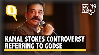 Kamal Haasan Calls Godse 'India's First Terrorist', BJP to Move EC | The Quint