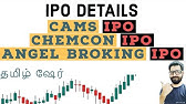 Ipo Explained In Tamil Ipo என ற ல என ன Youtube
