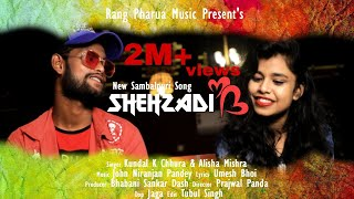 SHEHZADI | Kundal K Chhura & Alisha Mishra | New Sambalpuri Video Song | 2020