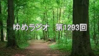 第1293回 昭和研究会 2018.06.08