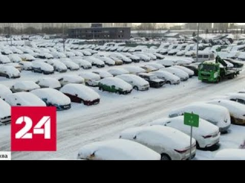 Более 4 тысяч брошенных машин обнаружены в столичных дворах в минувшем году - Россия 24