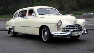 ГАЗ-М-12 «ЗиМ» 1954 года выпуска