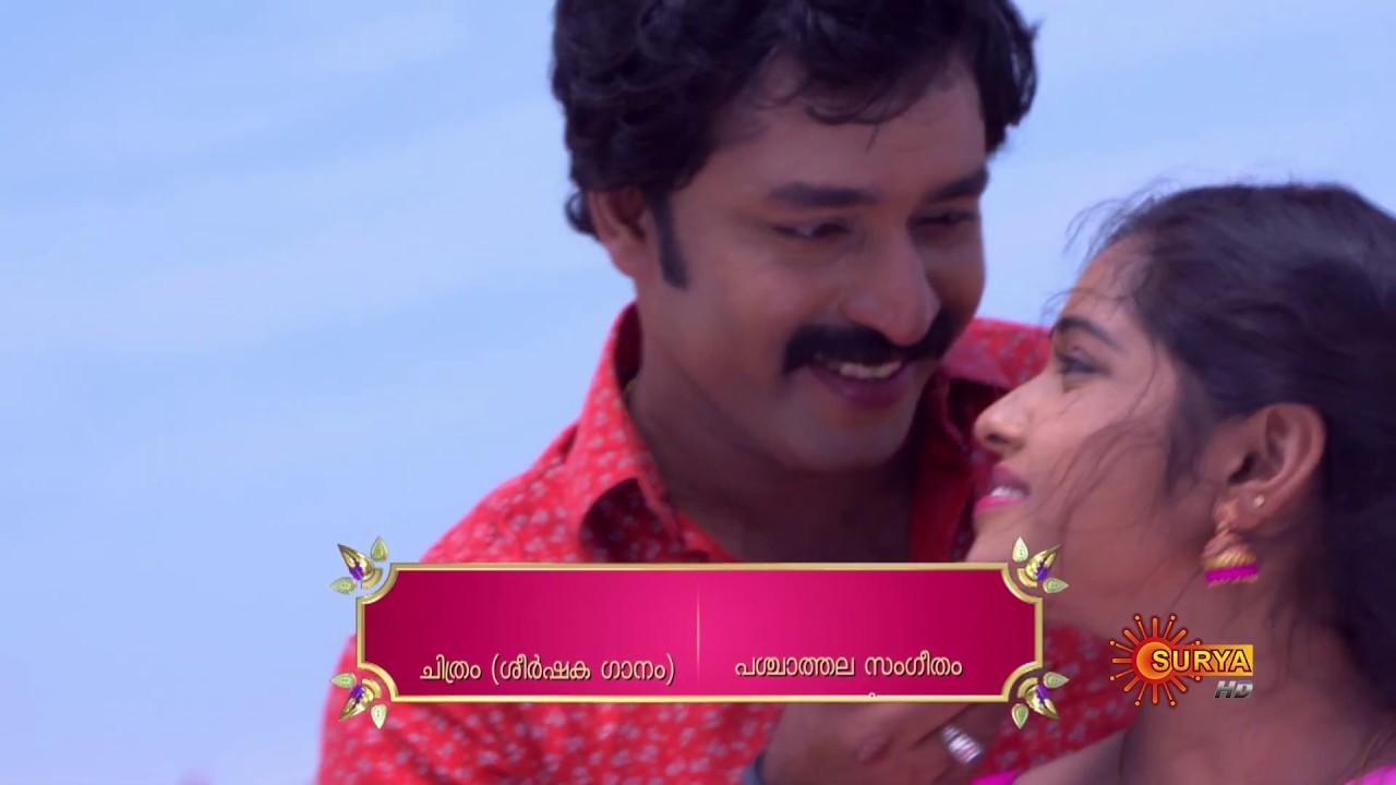 Surya Tv Malayalam App Download