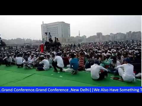 Grand Conference ,New Delhi||We Also Have Something To Say.....Grand Conference.