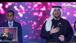 حسين الجسمي يشارك أصحاب الهمم في أغنية \