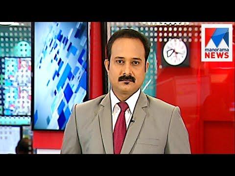 പത്തു മണി വാർത്ത | 10 A M News | News Anchor - Fijy Thomas | July 23, 2017   | Manorama News