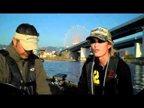 Manabu Kurita, record-holder for world record bass, part 1