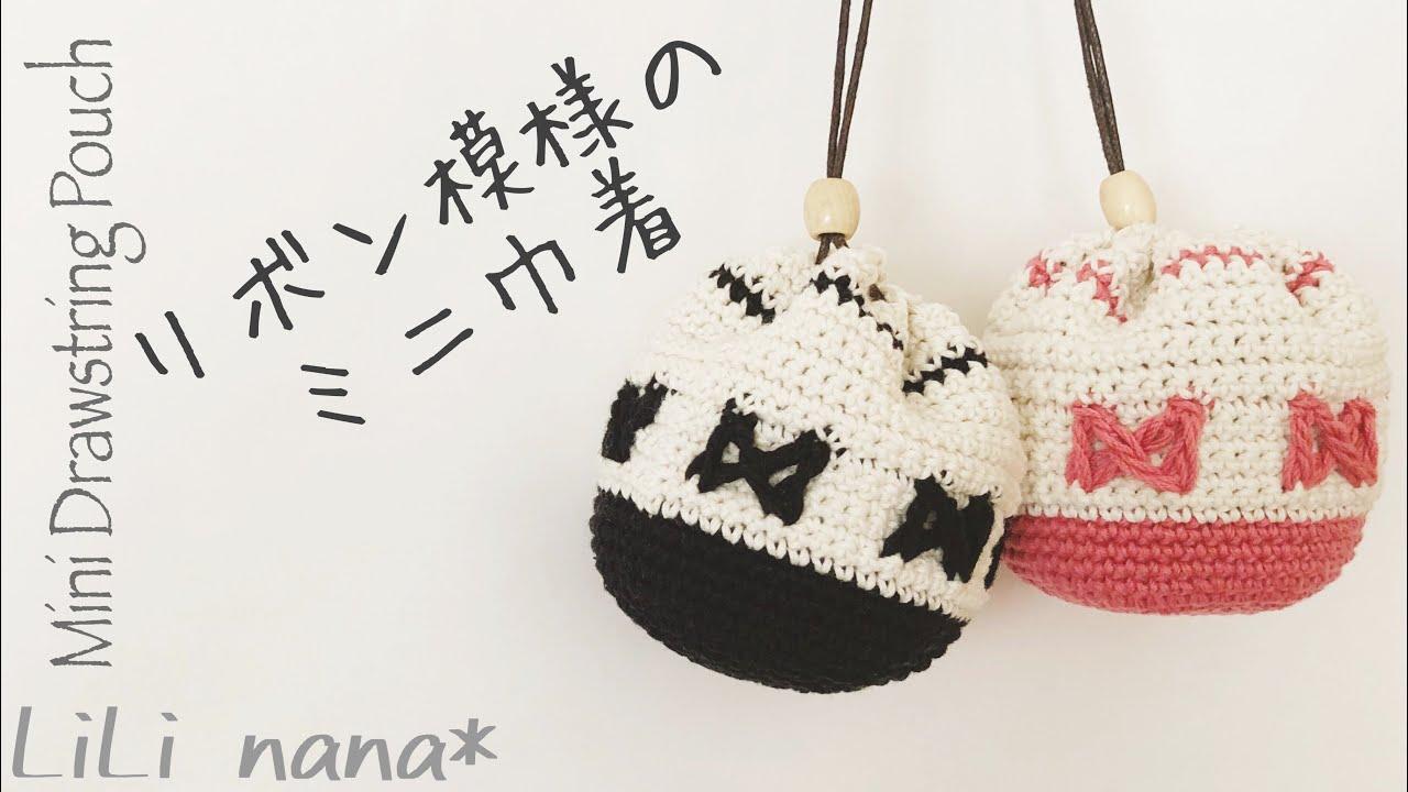 編み物 な りり な