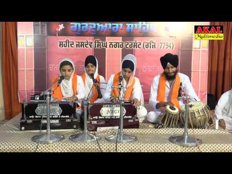 002 Jasdev Nagar Gill Road Ludhiana Kirtan Darbar Sukrit Trust