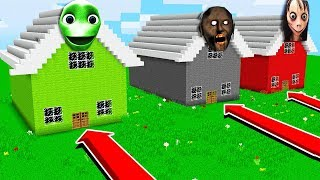 DO NOT CHOOSE THE WRONG HOUSE in Minecraft Pocket Edition