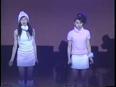 2003 3/16 アクターズスクール広島 第8回スプリングアクトより。 加藤いずみの名曲「好きになってよかった」をあ~ちゃん&のっちがデュエッ...