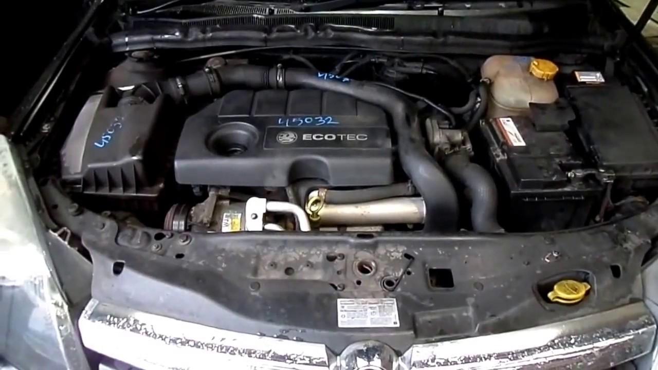 Opel astra h (astra iii) — третье поколение легкового автомобиля компактного класса opel astra, которое выпускалось с марта 2004 по сентябрь 2009.