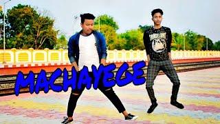 EMIWAY_MACHAYEGE_BHOT_HARD ! VISHAL DANCE PRO !!