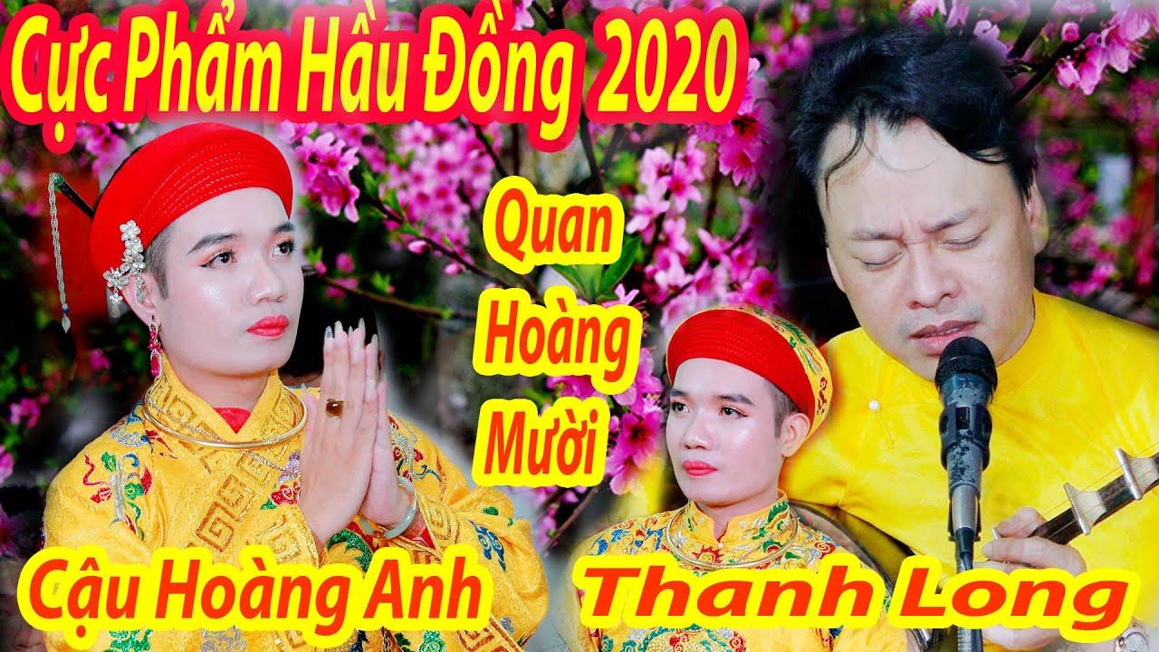 Gi�ng Ca �ể ��i Của NNDG THANH LONG – 36 Giá Chầu Văn Hay Nhất Việt Nam Cậu �ồng HOÀNG ANH Hải Phòng