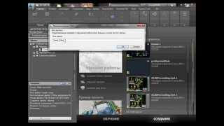 Создание и редактирование технологических схем в AutoCAD Plant 3D