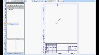 Интерфейс системы. Расширенные панели команд в Компас 3D